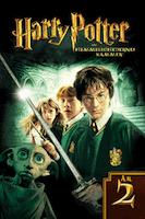 Harry Potter og hemmelighederne kammer